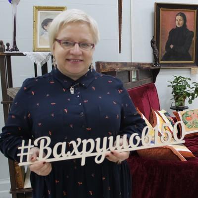 Мария Борисовна Правдина