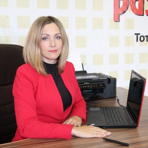 Зинаида Владимировна Селебинко